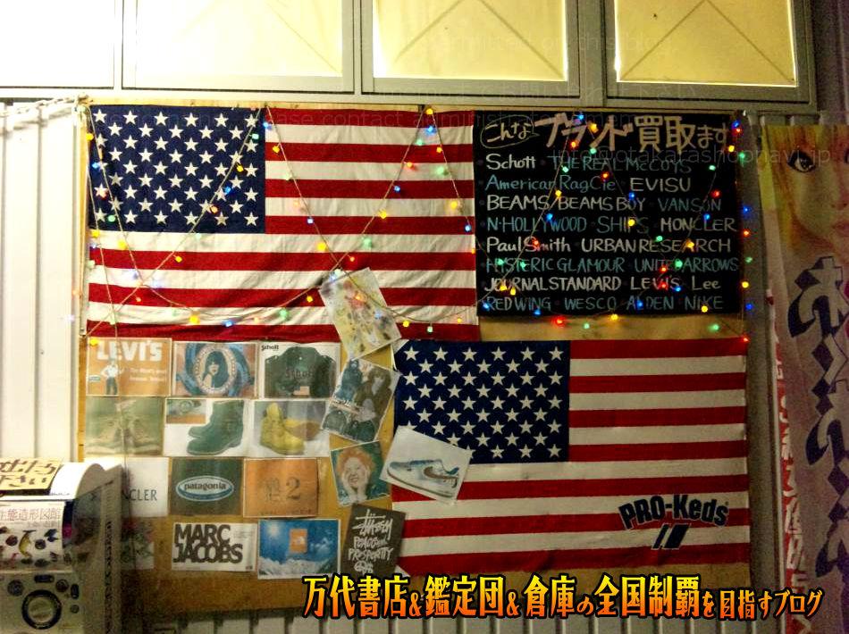 リヴァイブ八尾店201005-6