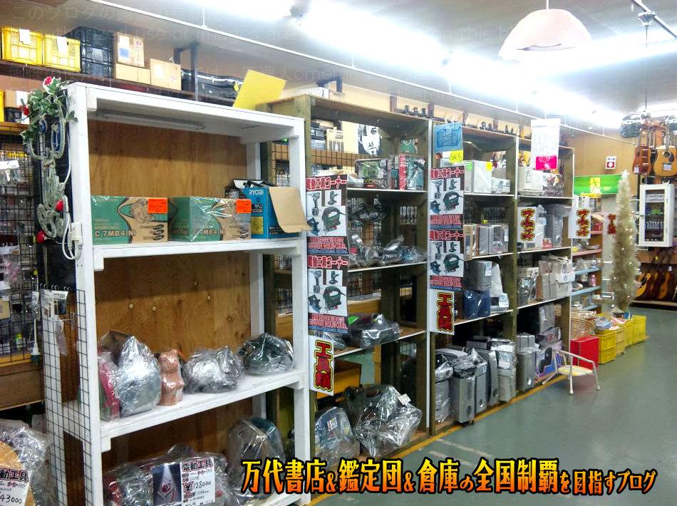 千葉鑑定団船橋店201004-5