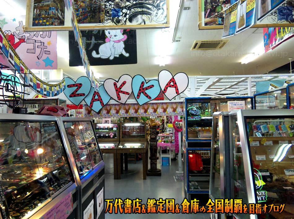 楽2スクエアbyドッポ箕輪店201011-9