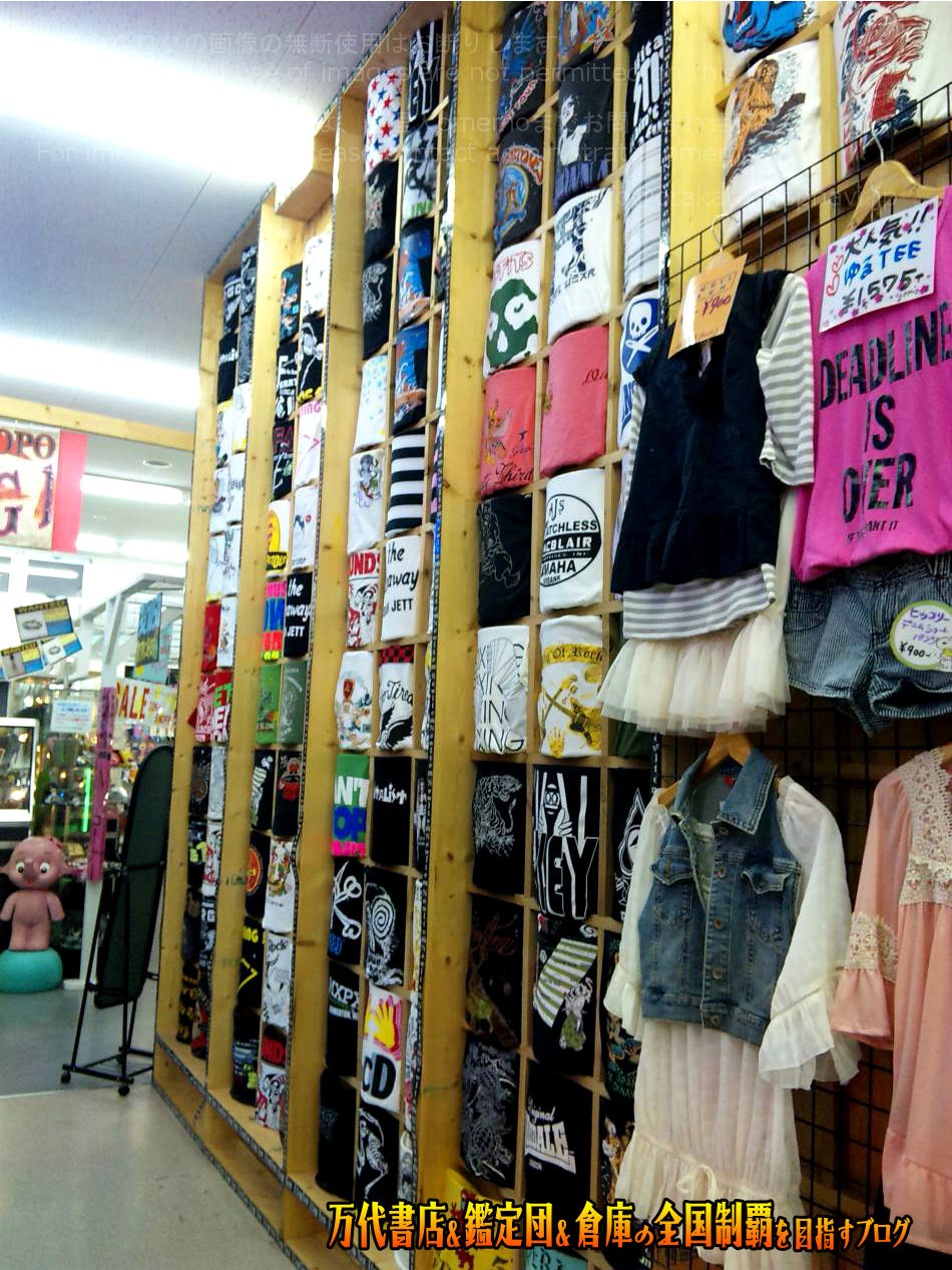 楽2スクエアbyドッポ箕輪店201011-13