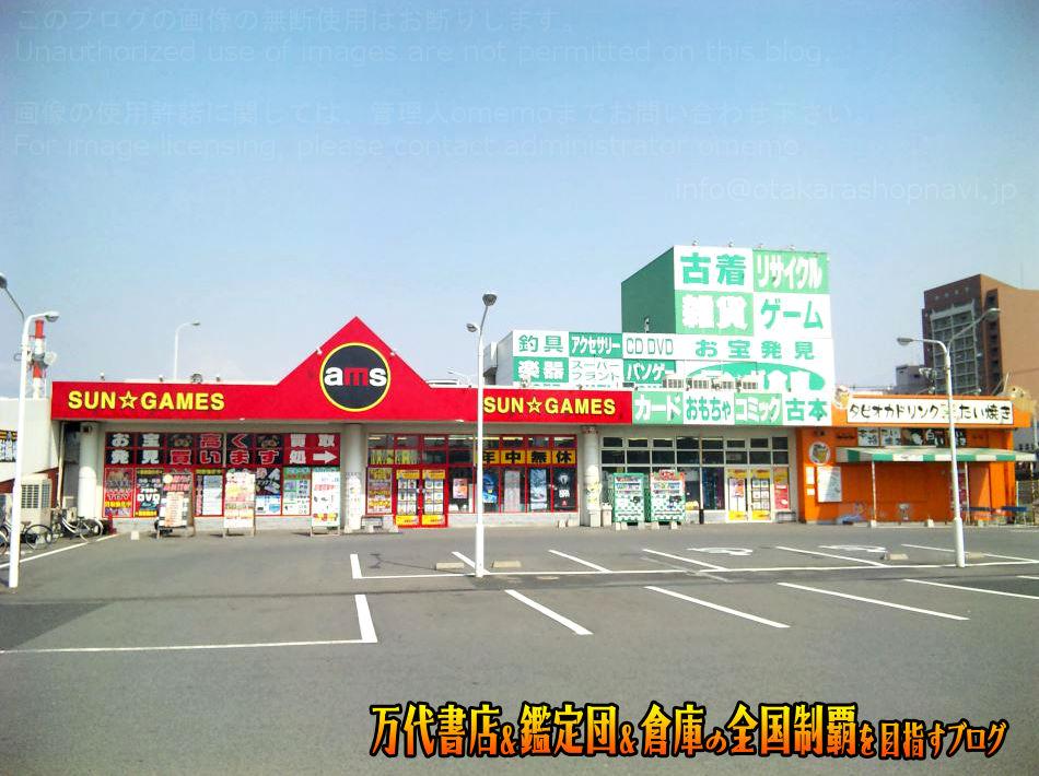 マンガ倉庫宇部店201005-6
