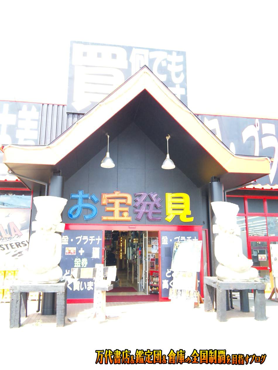 開放倉庫石岡店201005-5