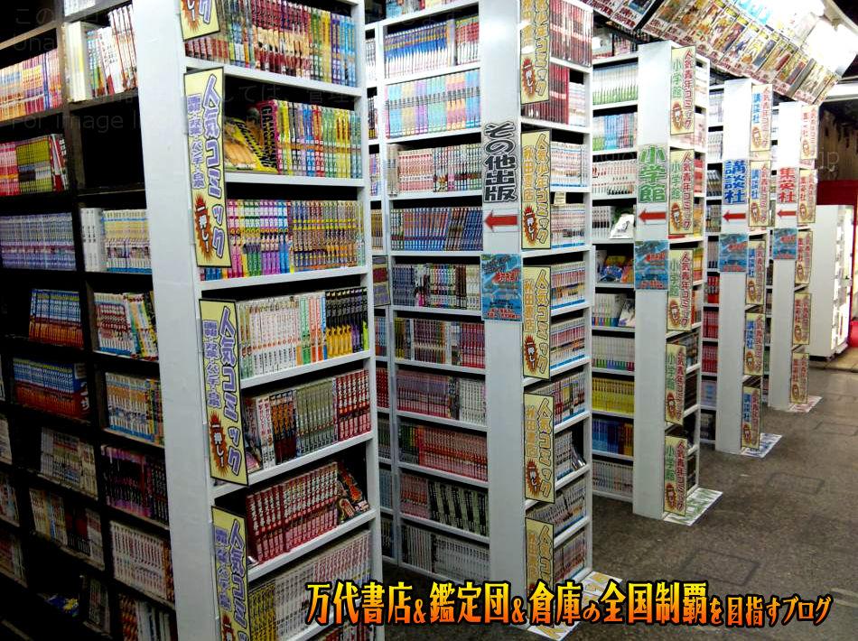 開放倉庫山城店201005-8