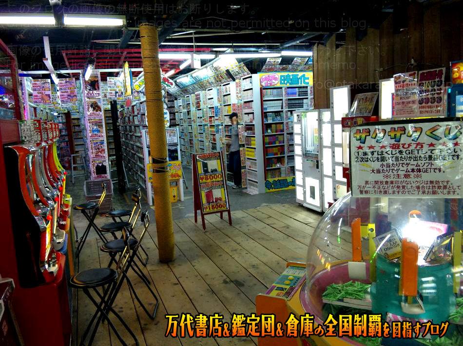 開放倉庫山城店201005-6