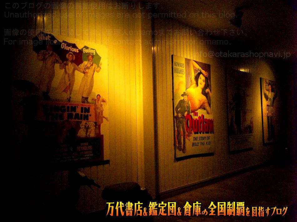 マンガ倉庫大川店200909-5