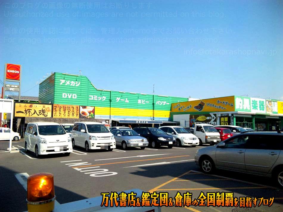 マンガ倉庫高松店201005-4