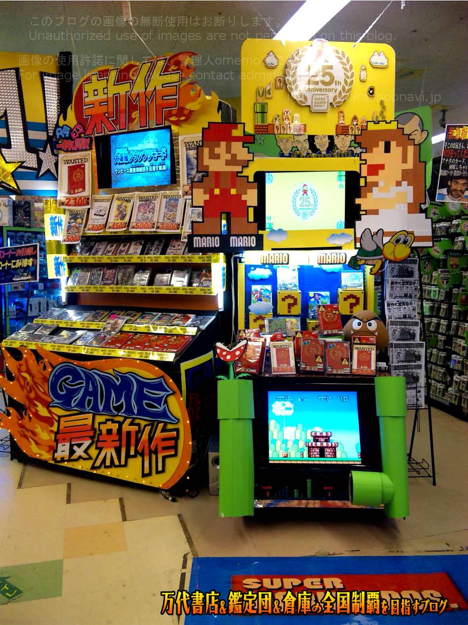万代仙台南店201012-17