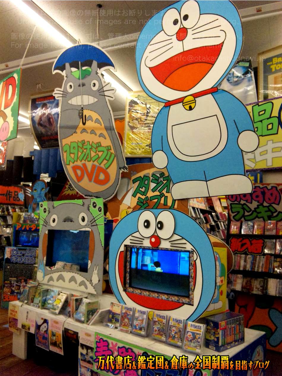 マンガ倉庫宇部店201005-18