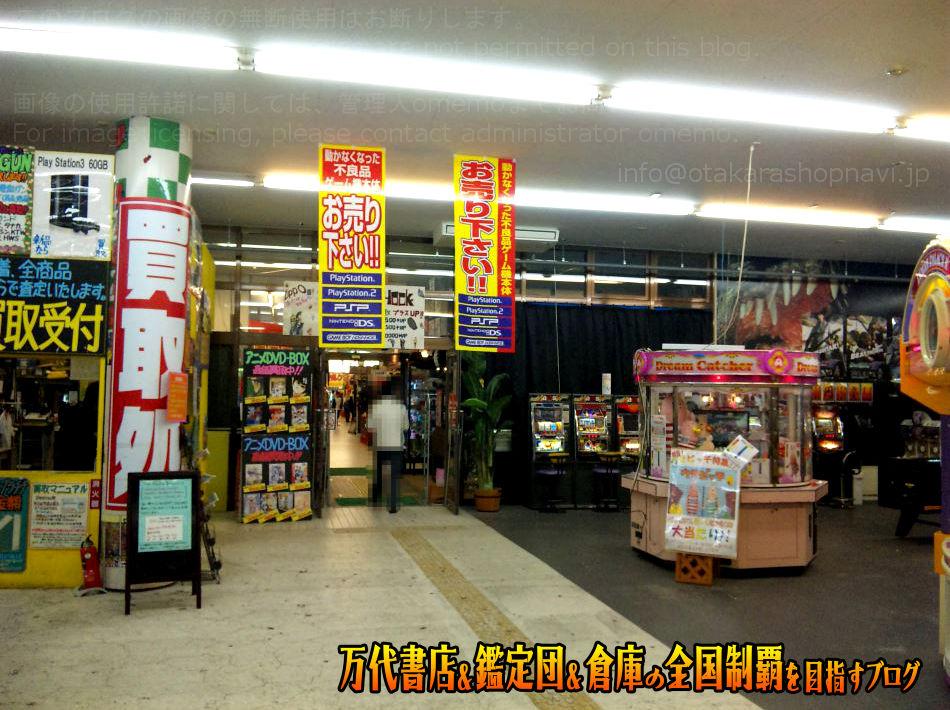 マンガ倉庫宇部店201005-10