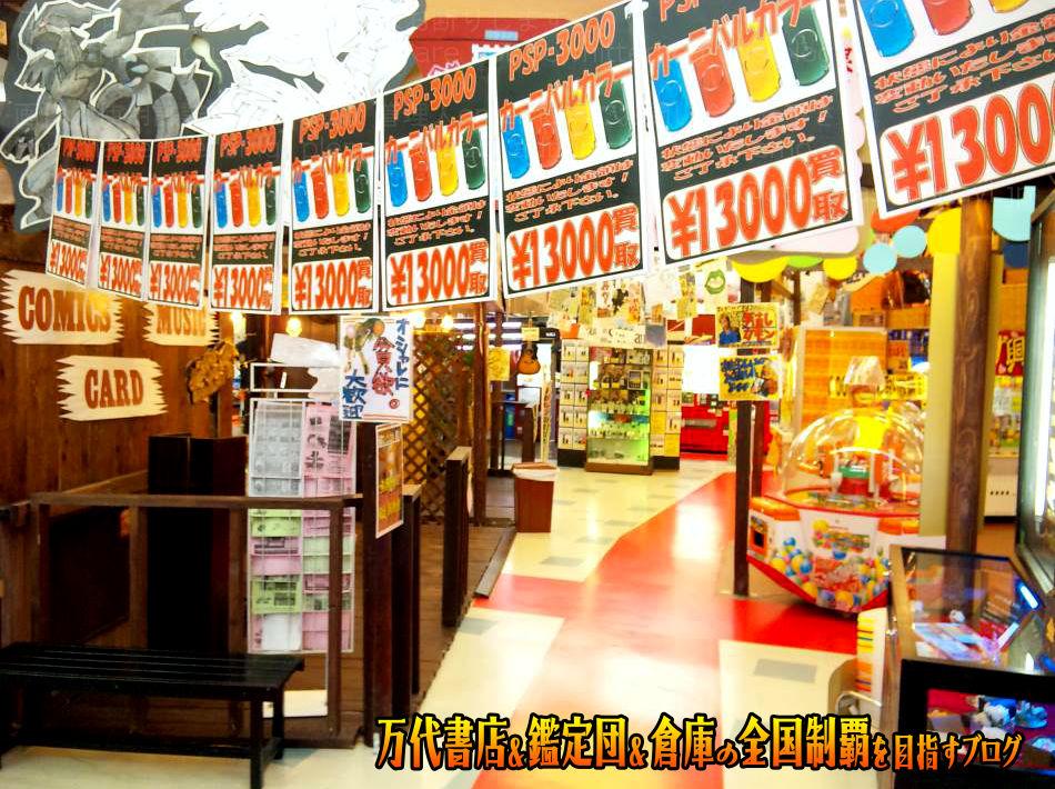 万代多賀城店201012-7