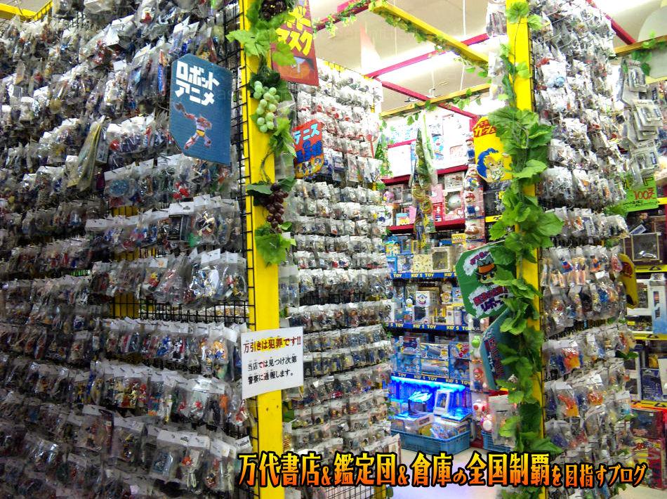 開放倉庫福山店201005-11