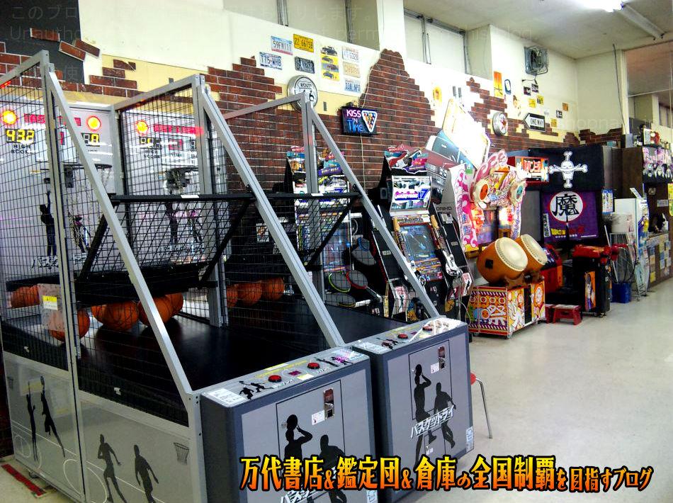 開放倉庫福山店201005-12