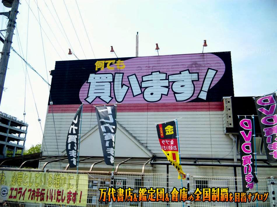 開放倉庫橿原店201005-14
