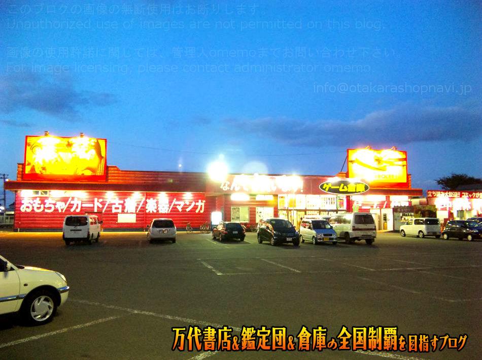ゲーム倉庫東店201001-1