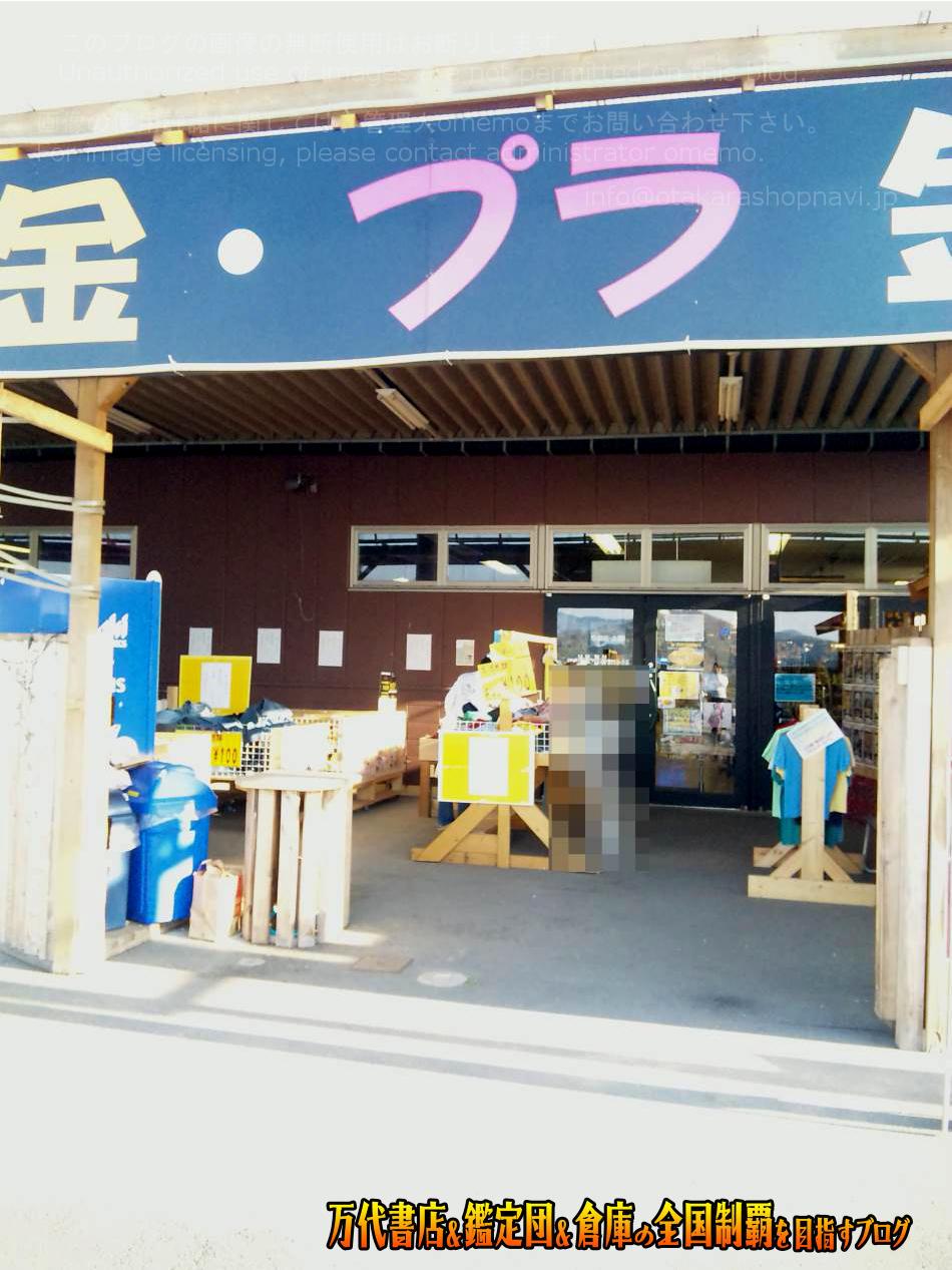 楽2スクエア丹波マーケス店201005-7