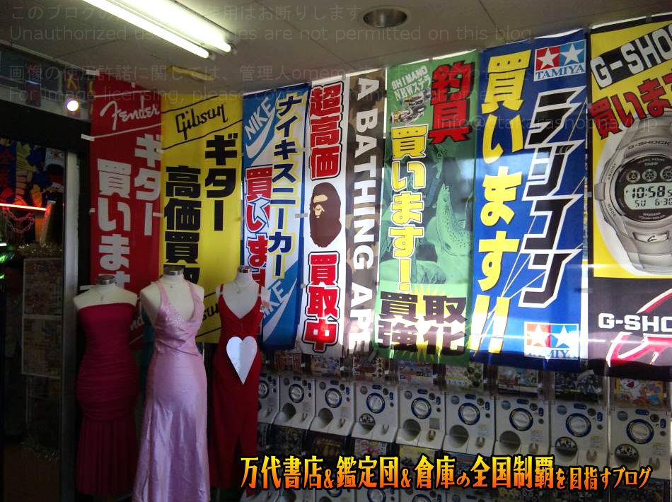 マンガ倉庫高松店201005-9