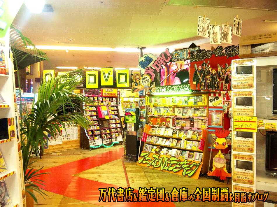 万代仙台南店201012-9