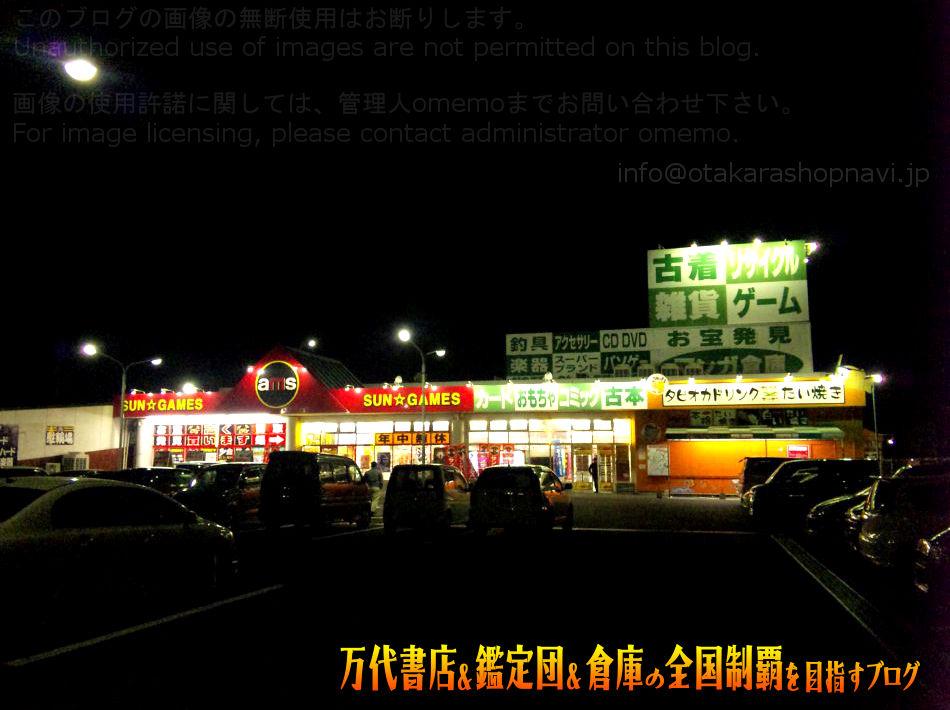 マンガ倉庫宇部店201005-8