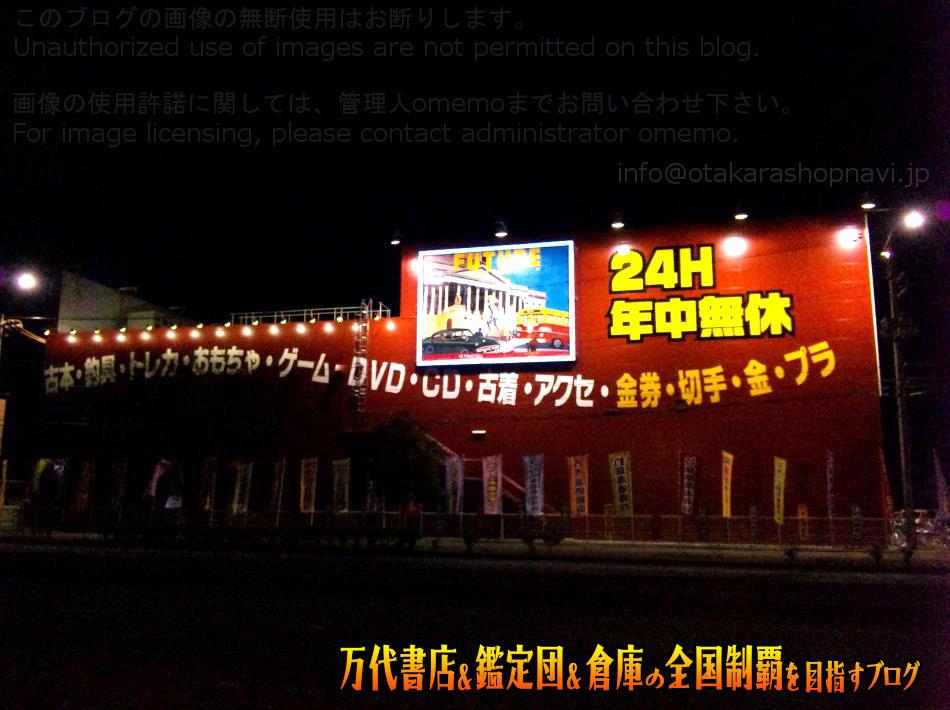 万代多賀城店200912-3