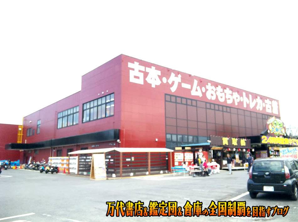 ぐるぐる大帝国八王子店201004-3