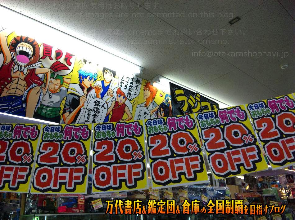 マンガ倉庫高松店201005-11