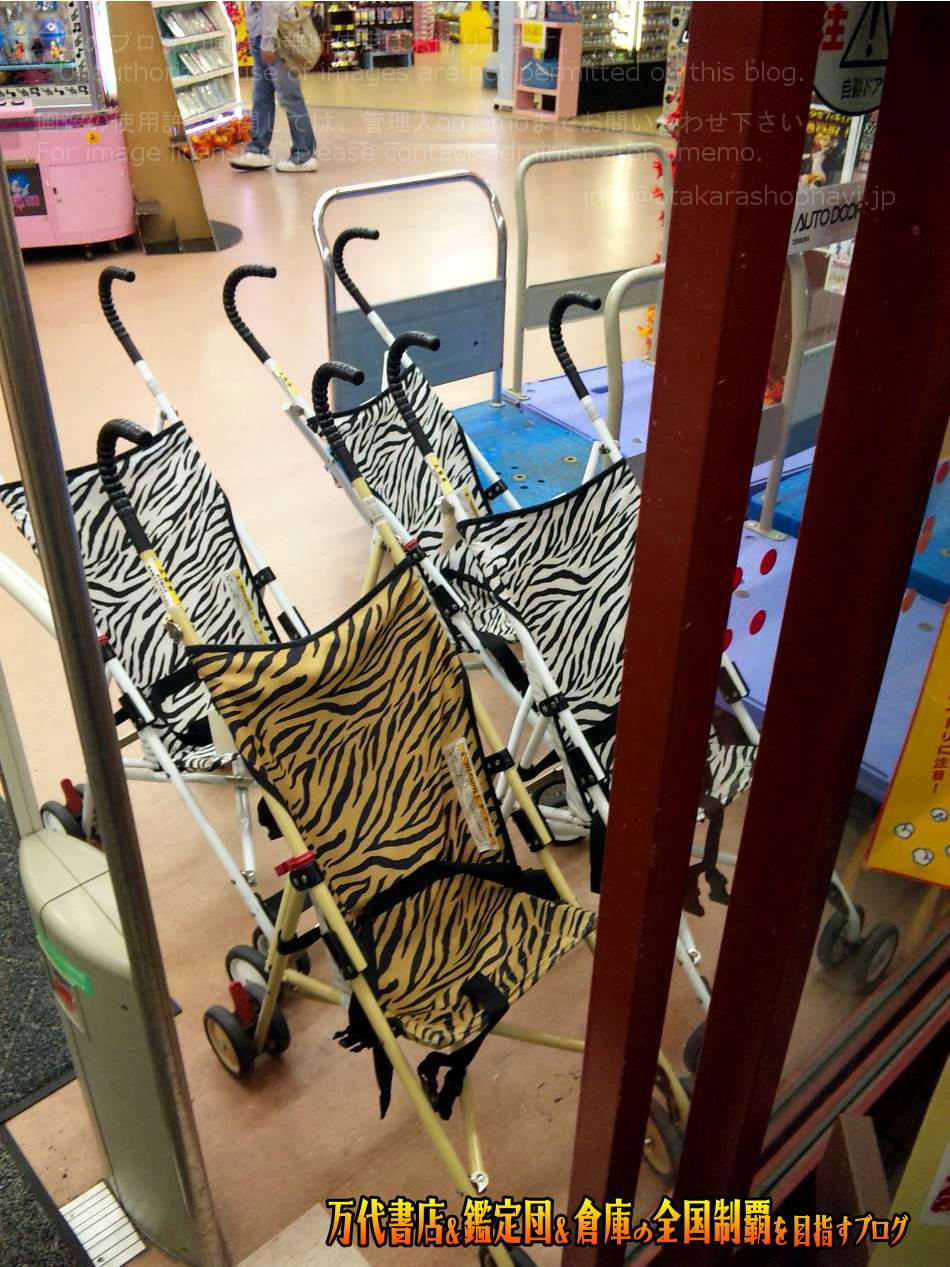マンガ倉庫秋田店201012-8