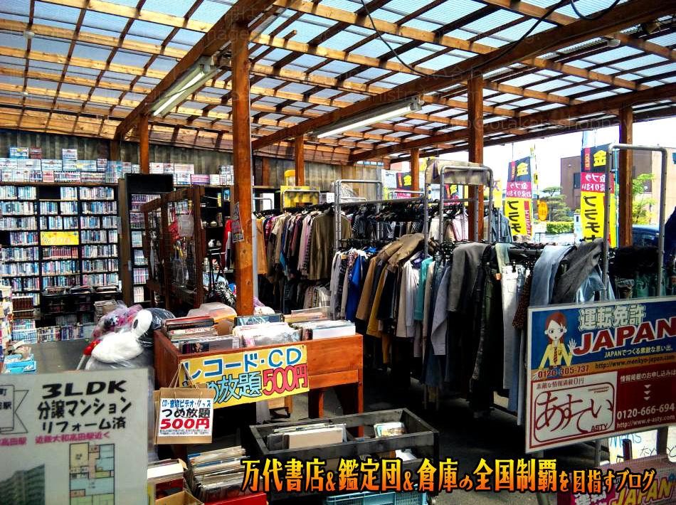 開放倉庫香芝店201005-9