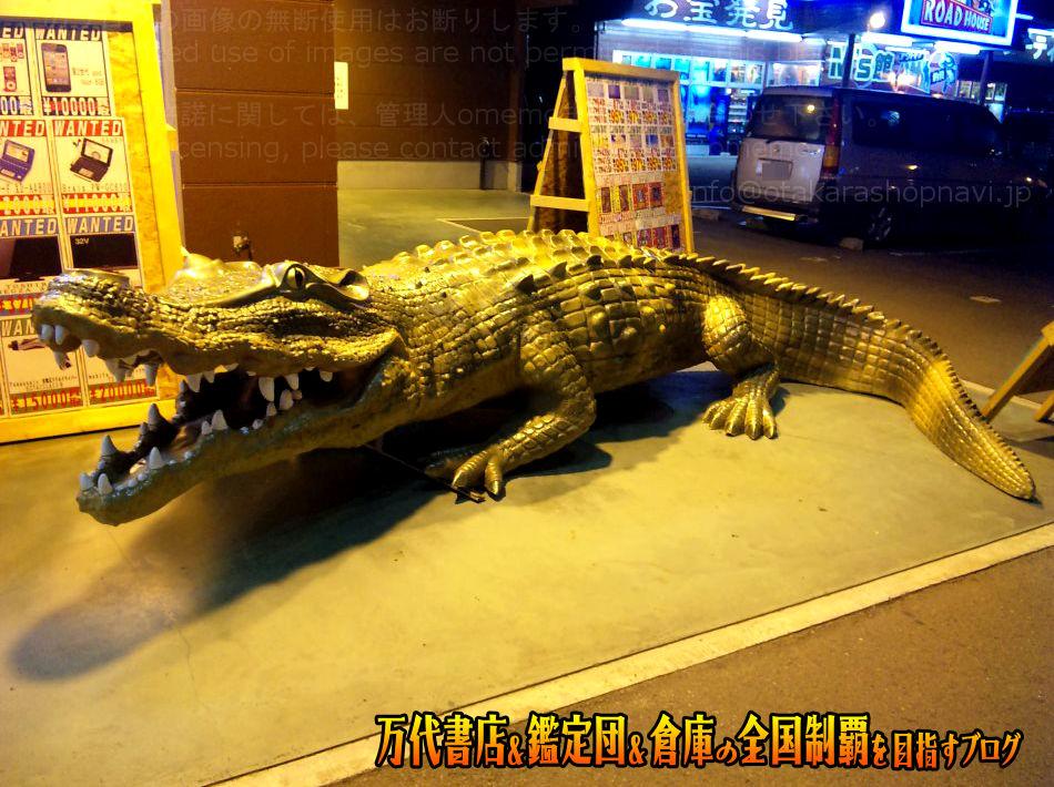 マンガ倉庫大曲店店201012-6