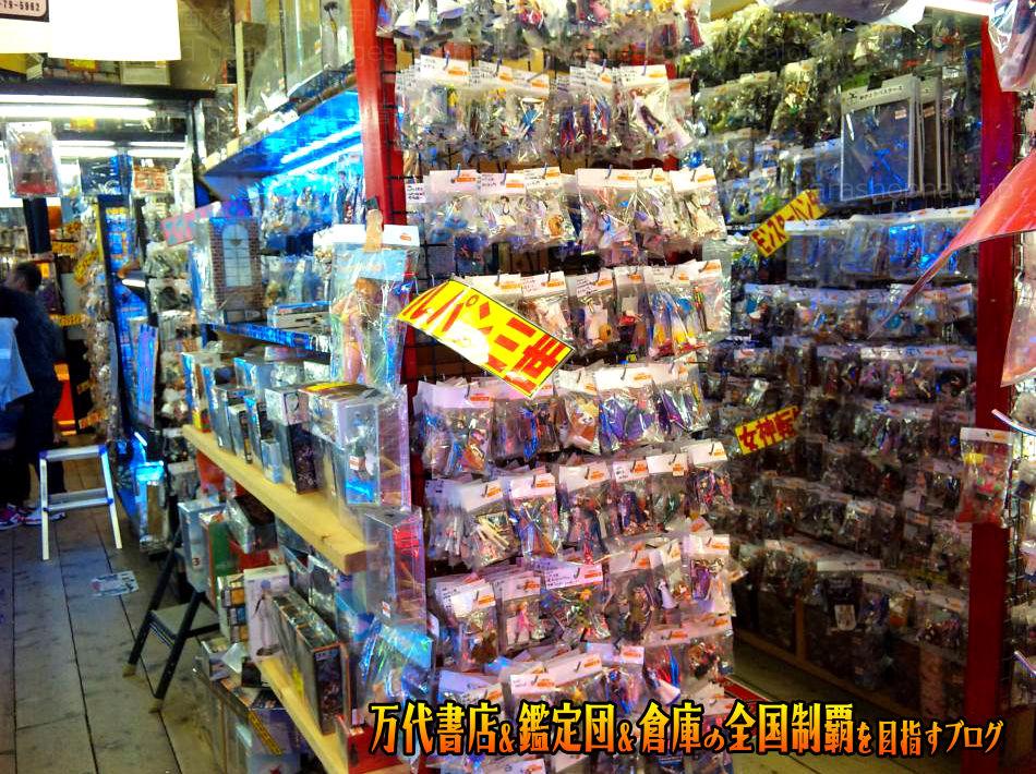 開放倉庫香芝店201005-12