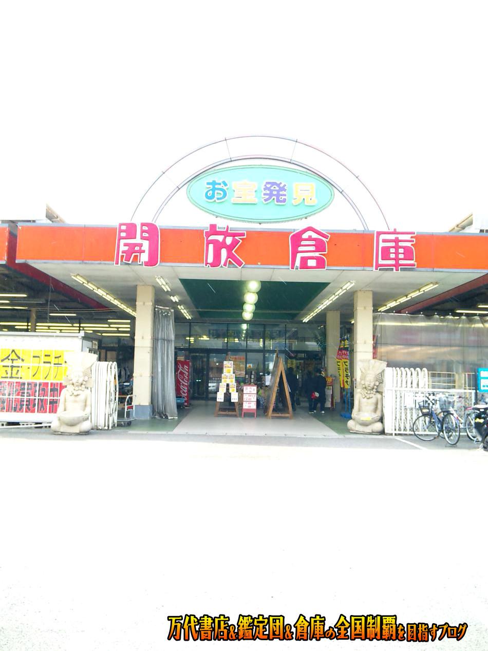 開放倉庫福山店201005-3
