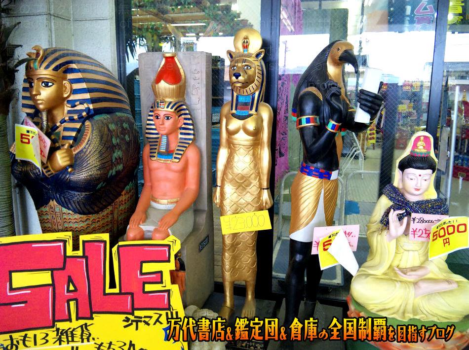 開放倉庫福山店201005-10