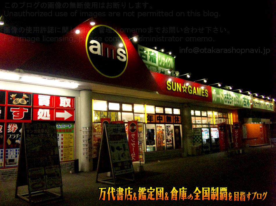 マンガ倉庫宇部店201005-9