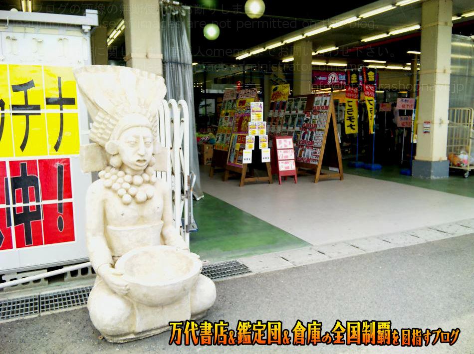開放倉庫福山店201005-5