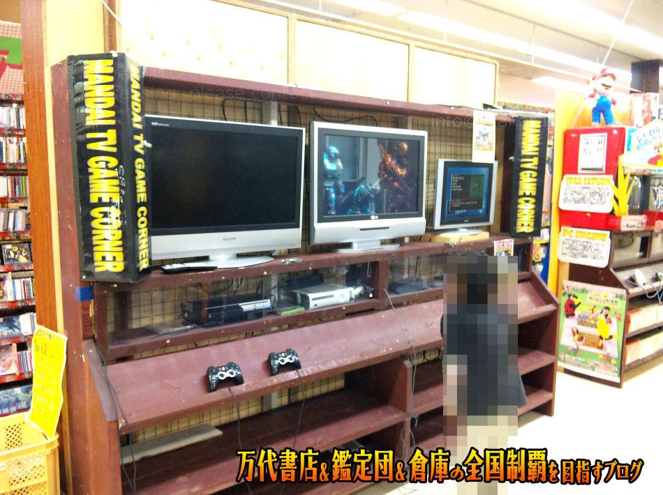万代書店北上店201012-9