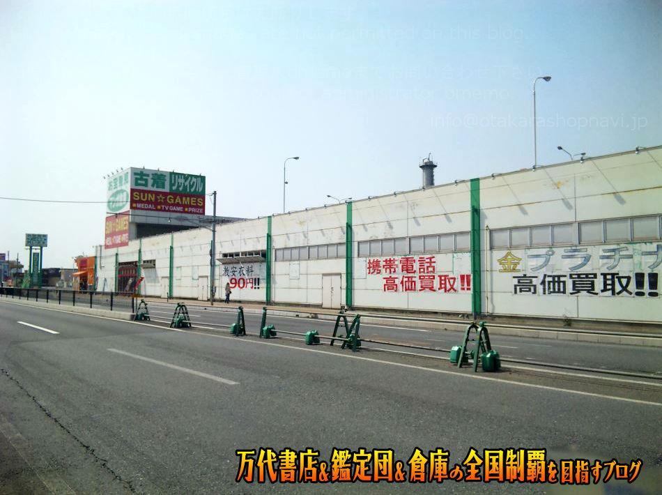 マンガ倉庫宇部店201005-3