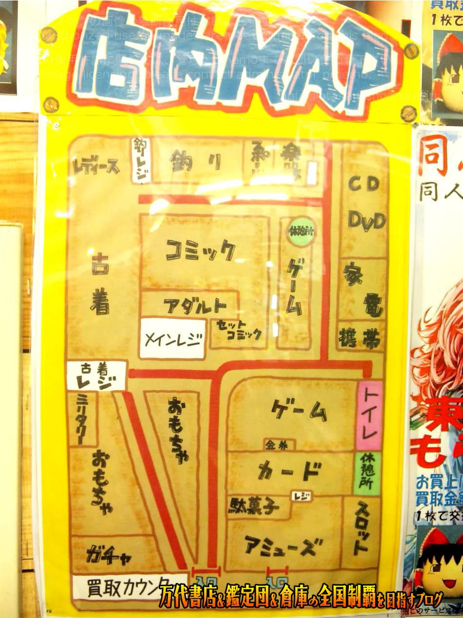 万代仙台南店201012-6