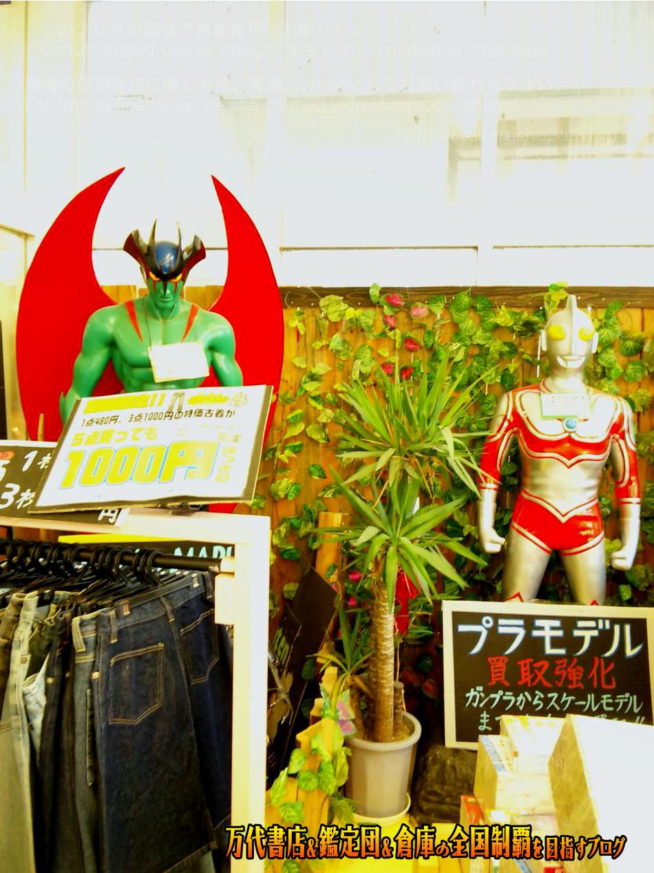じゃんく堂福知山店201005-5