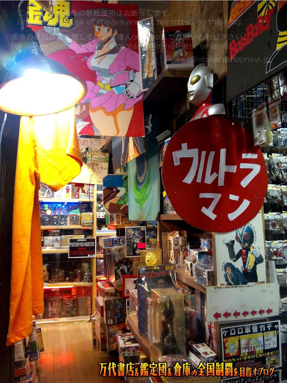 万代書店長野店201011-8