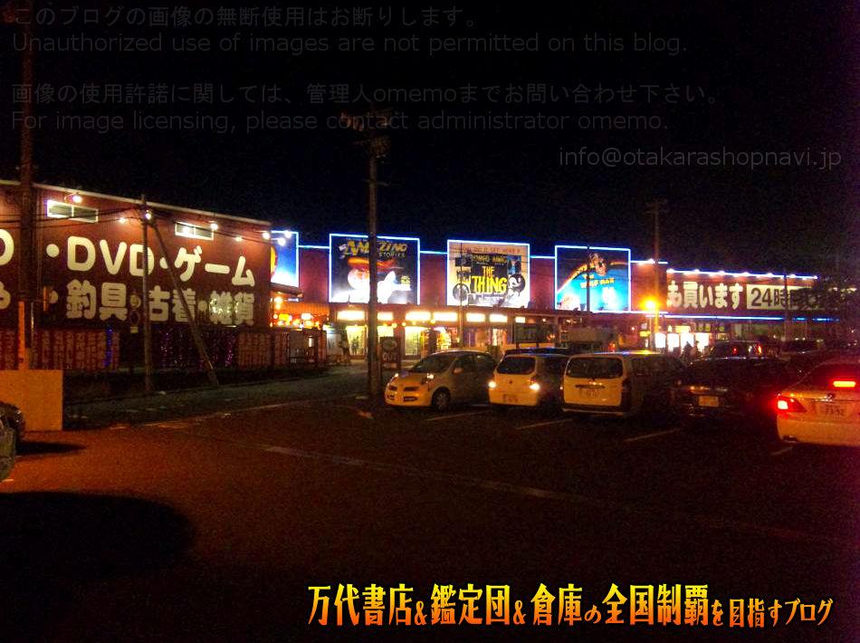 万代仙台泉店201012-1