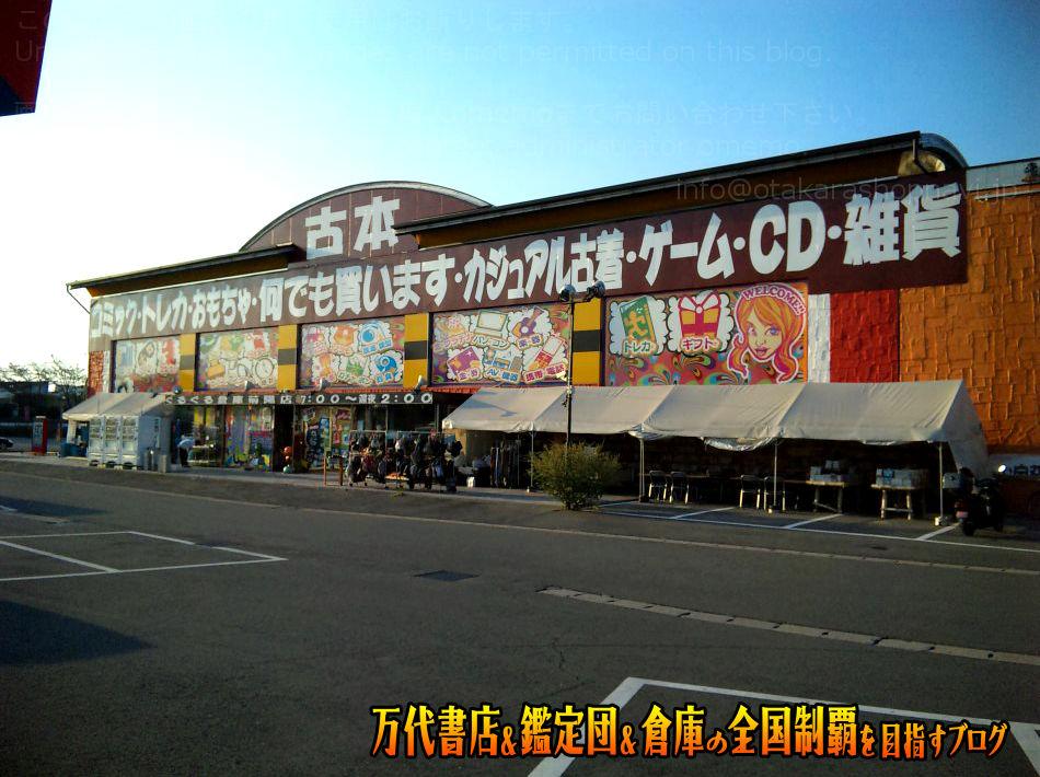 ぐるぐる倉庫菊陽店200909-7