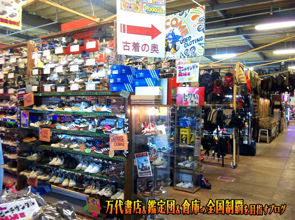 万代書店諏訪店201011-9