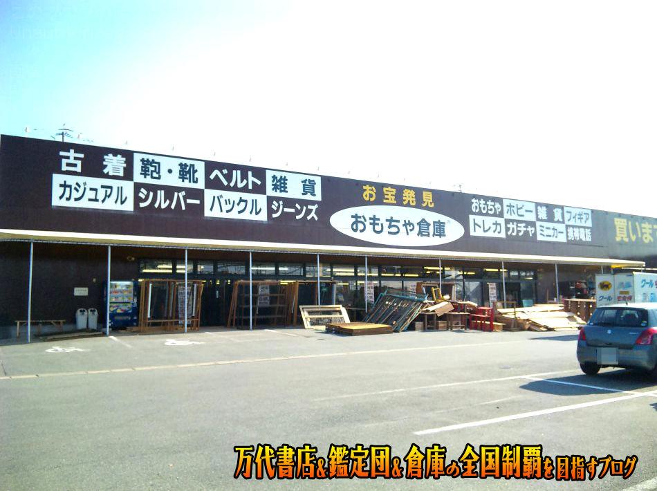 ぐるぐる倉庫荒尾店200909-10