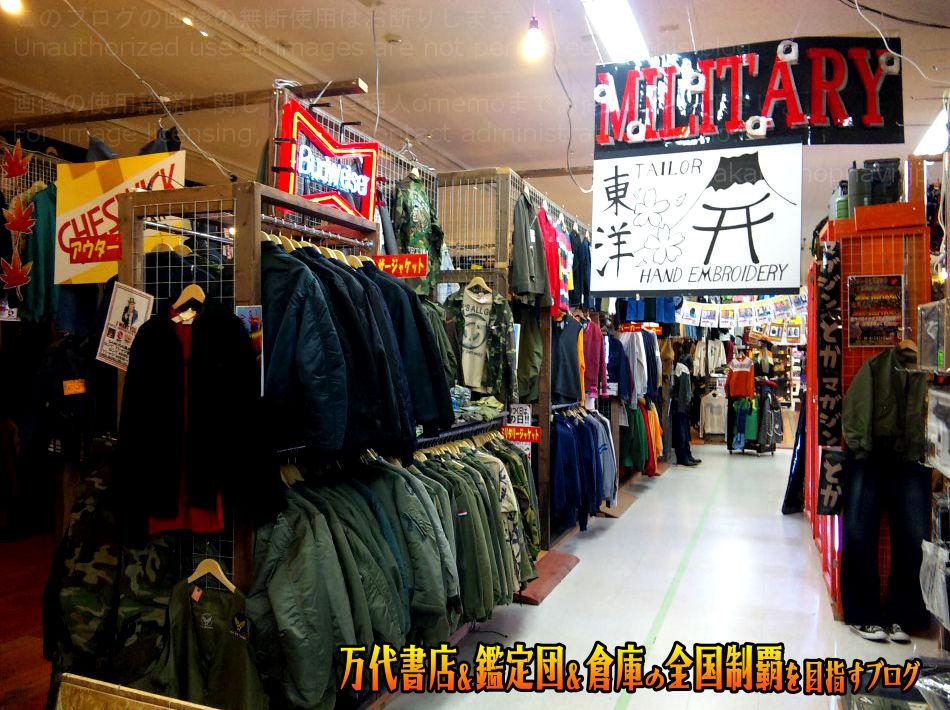ゲーム倉庫盛岡店201012-13