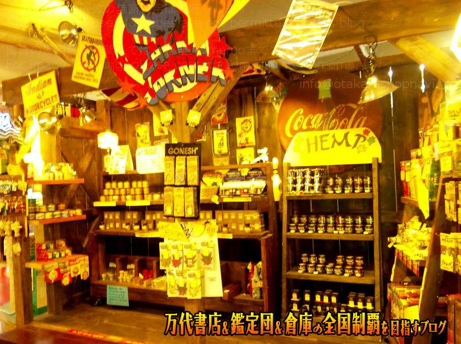 万代仙台南店201012-13