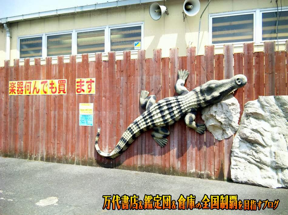 開放倉庫香芝店201005-5