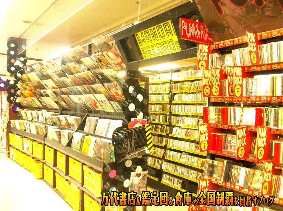 万代書店北上店201012-14