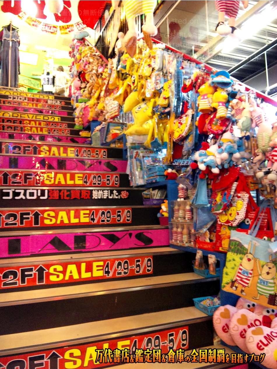 開放倉庫山城店201005-11