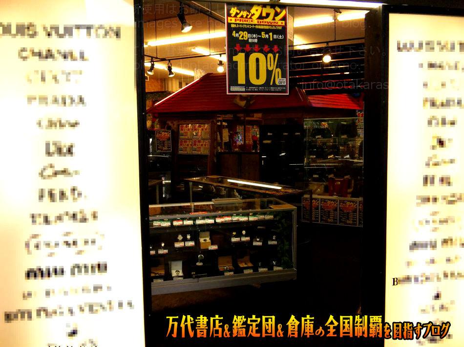 お宝発見岡山店201005-4