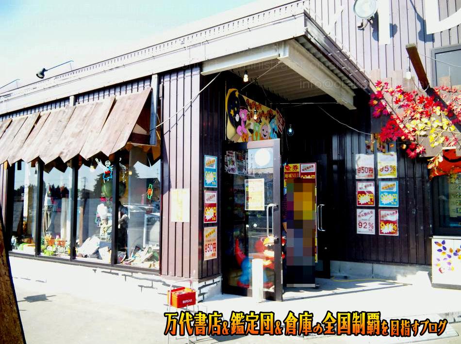 万代古川店201012-3