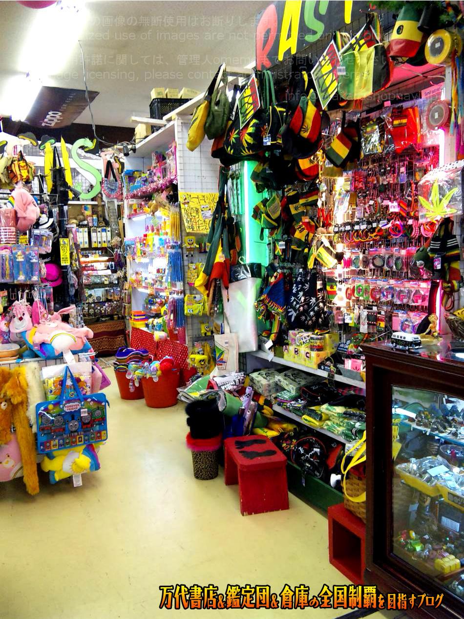 開放倉庫橿原店201005-8